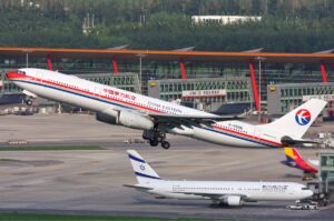 China Eastern Airlines Airbus A330 300 Zhu 1 300x199 China Eastern Airlines Airbus A330 300 Zhu 1